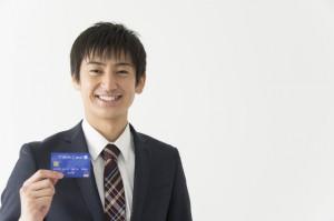クレジットカードを作るメリットとは?クレジットカードの利点とは