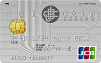 JCB CARD EXTAGE(JCB ORIGINAL SERIES)