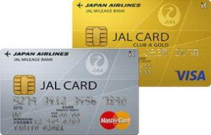 JALカードの年会費は?カードの種類・国際ブランド別の年会費は?