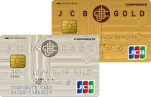 JCB法人カードの年会費は?社員用カード・ETCカードの年会費は?