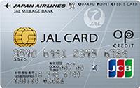 JALカード OPクレジット(小田急ポイントカード)