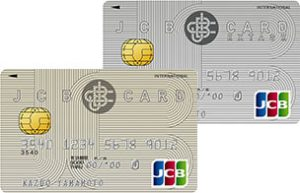 JCB一般カードとJCB CARD EXTAGEの違いは?