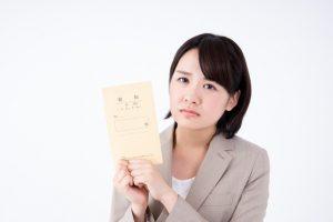 ゴールドカードに必要な年収は?審査条件・年収目安・年収基準は?