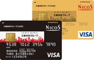 三菱地所グループCARDの付帯保険は?海外旅行・国内旅行傷害保険は?
