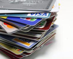 クレジットカードは何枚必要?クレジットカードを作る時の最適な枚数