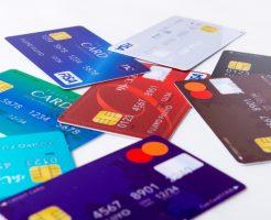 クレジットカードの利用限度額の決め方は?限度額設定のルールは?