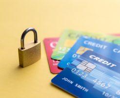 クレジットカードの暗証番号とは?暗証番号の桁数・設定方法は?