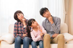 家族カードの作り方・申込方法は?家族カードの使い方・利用方法
