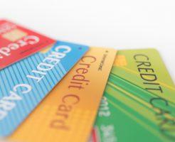 年会費無料のクレジットカードとは?年会費が無料になる理由とは?
