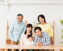海外・国内旅行傷害保険の家族特約とは?おすすめの家族特約付きカード