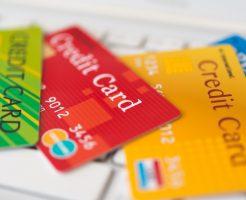 年会費無料クレジットカードの家族カード・ETCカードの料金は?