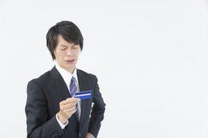 クレジットカードの磁気カードとは?プリペイド・キャッシュカードの違い