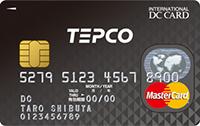 TEPCOカード