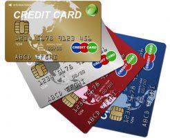 クレジットカードの切り替えとは?切り替えるタイミング・注意点は?