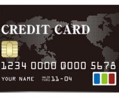 ステータスカードのメリット・デメリットとは?おすすめのカードは?