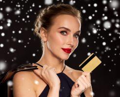 クレジットカードのインビテーションとは?招待制と申込制の違いは?