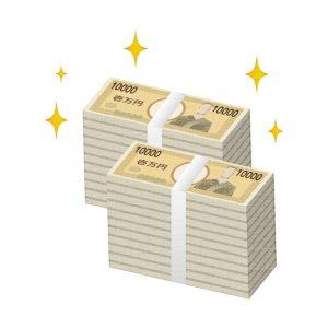 年間の利用金額を上げる
