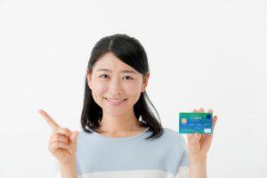 おすすめの流通系クレジットカードは?