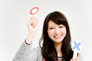 招待制クレジットカードはサービス内容の充実度が高い
