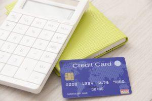 大瓶のケースをクレジットカードで購入するのがおすすめ!