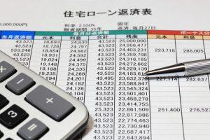 住宅ローンや借金は財産分与の対象になる?