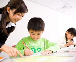 子供の習い事とは?人気の習い事は?習い事の数や費用の平均は?