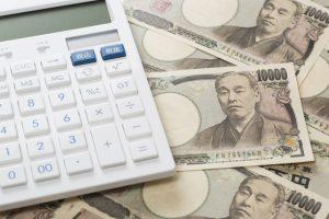 日本人の平均貯蓄額は?貯蓄が全くない人も多い?