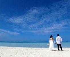 新婚旅行とは?人気の旅行先は?国内と海外のハネムーンの費用や平均予算は?